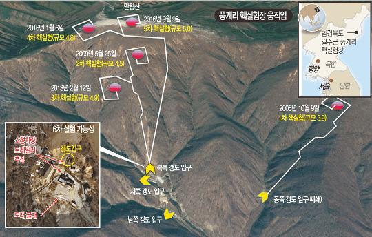 풍계리 갱도입구 차량 4∼5대 포착… 北 6차 핵실험 임박? 기사의 사진