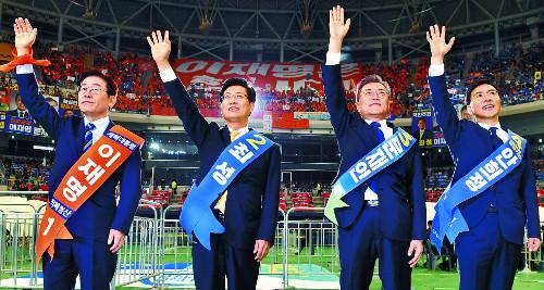 민주당 '3색' 응원 열기… 과도한 경쟁은 자제 기사의 사진
