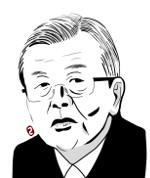 """김종인 대선 출마 선언 """"정치 혼란스러워 결심"""" 기사의 사진"""