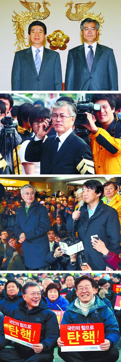'노무현의 친구'  문재인, 2012년 패배 딛고 '대세 주자'로 기사의 사진