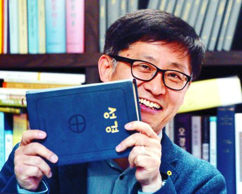[저자와의 만남-'나를 넘어서는 성경읽기' 김근주 교수] 성경, 자기중심적 해석 말고 말씀 자체를 읽어라 기사의 사진