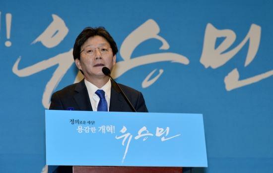 [단독] 바른정당 의원들 '유승민 사퇴' 공론화 기사의 사진