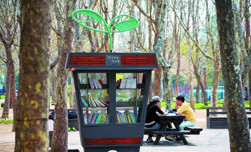 [포토 카페] 생각하는 책나무 기사의 사진