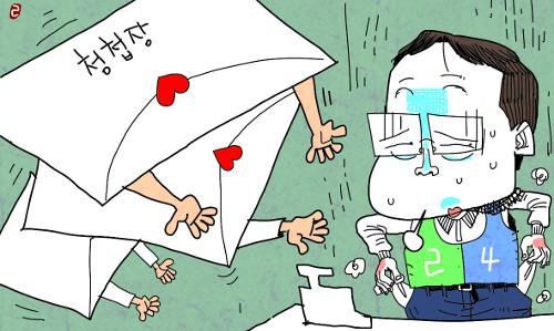 [세태기획]  헉! 청첩장… 축의금 마련하려 알바 뛰는 취준생들 기사의 사진
