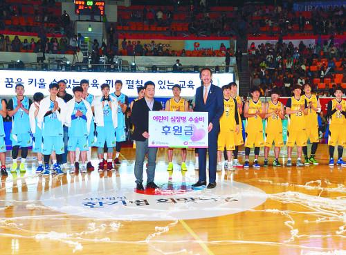 [즐감 스포츠] 희망  농구  올스타전 기사의 사진