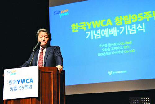 YWCA 95주년 기념예배… '회개와 고백의 기도' 기사의 사진