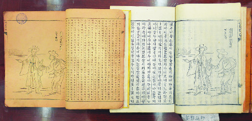 번역 문학의 효시 '천로역정' 문화재 된다 기사의 사진