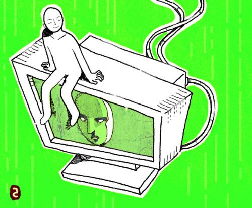 [월드뷰-이정일] 인간 가치는 기술·과학에 우선한다 기사의 사진