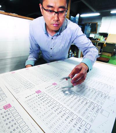 """보수정당 후보들 """"여론조사  못 믿겠다"""" 기사의 사진"""