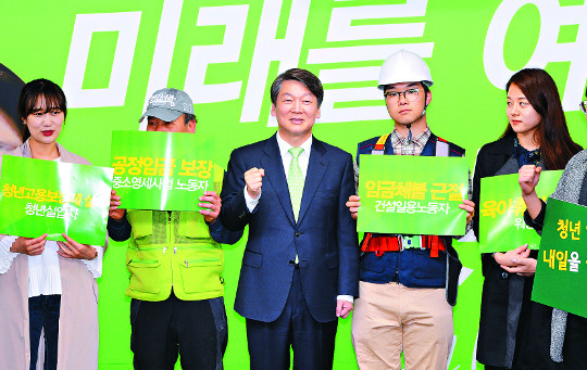 安 지지율 반등 승부수?… '극약처방 카드' 만지작 기사의 사진