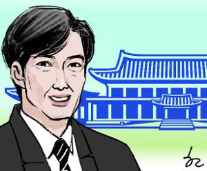[한마당-박현동] 교수와 민정수석 기사의 사진