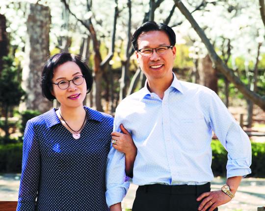 '2017 올해의 힐링 부부상' 임동택 목사·이경채 사모 기사의 사진