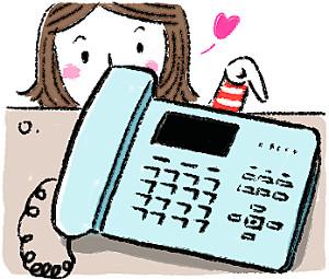 [살며 사랑하며-윤고은] 자동응답전화기 기사의 사진