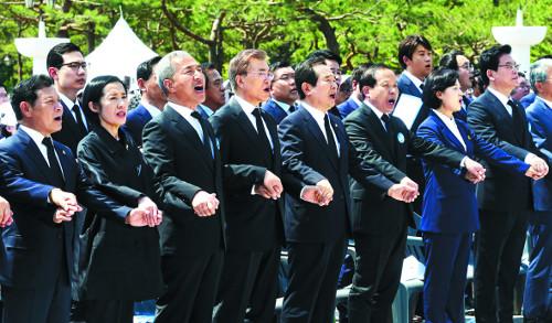 """문 대통령 """"5·18 정신, 헌법 전문에""""… 기념사의 세 약속 기사의 사진"""