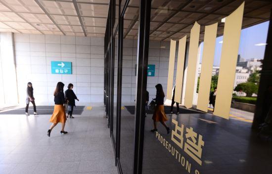 흔들리는 검찰·법원… 개혁이 살길 기사의 사진