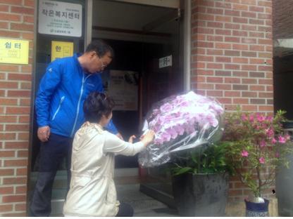 김정숙 여사, 사저 떠나며 키우던 화분들 경로당에 기증 기사의 사진