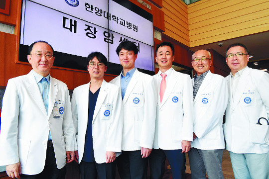 [명의&인의를 찾아서-(113) 한양대병원 대장암센터] 환자에 최적의 맞춤치료… '대장암 치료의 MVP' 기사의 사진