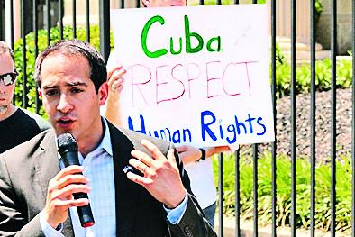 """""""무신론 교육 반대"""" 홈스쿨링한 쿠바 목회자 징역형 기사의 사진"""