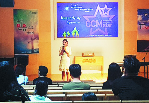 'CCM 오디션' 열기 달아오른다 기사의 사진