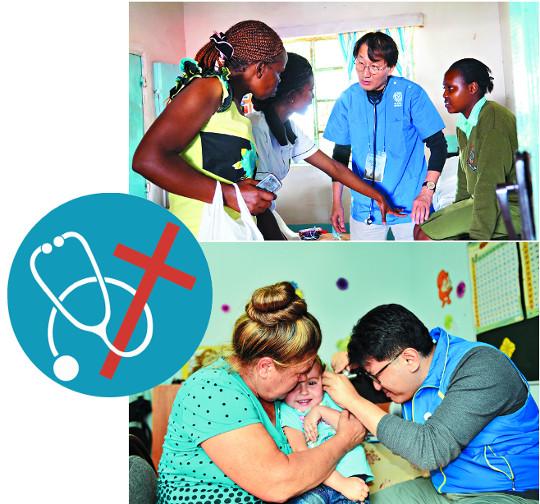 간호사가 전면에… NGO 설립… 의료선교 트렌드 '다각화·전문화' 기사의 사진
