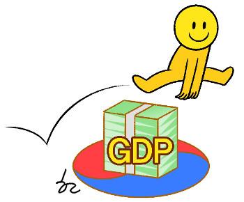 [한마당-정진영] GDP와 GNH 기사의 사진