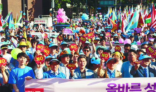 '동성애 쓰나미' 맞서 전통가정 소중함 외쳤다 기사의 사진