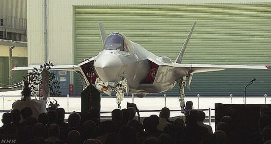 韓国経済、〔朝鮮半島有事〕軍事国家を夢見る戦犯国・日本、再武装の野心に「翼」を付けるか~F-35ステルス機とゼロ戦