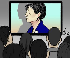 [한마당-김준동] 재판 TV중계 기사의 사진