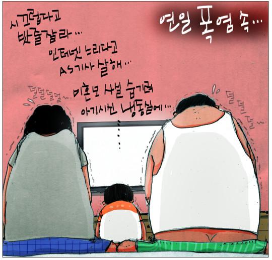 [국민만평-서민호 화백] 연일 폭염 속… 기사의 사진