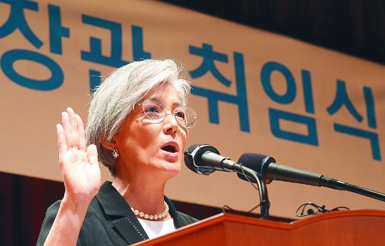 """康 외교 """"대북정책, 제재·압박·대화 모든 수단 동원"""" 기사의 사진"""