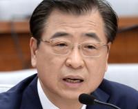국정원, 거듭나기 시동… '개혁 발전위' 발족 기사의 사진