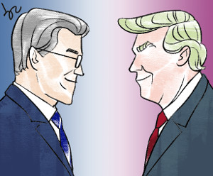 [한마당-박현동] 한·미 정상회담과 악수 외교 기사의 사진