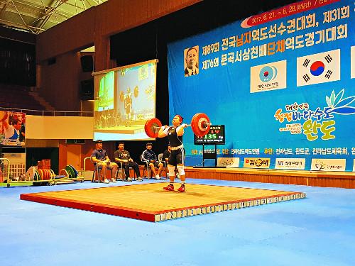 [즐감 스포츠] 킹콩을  들다 기사의 사진