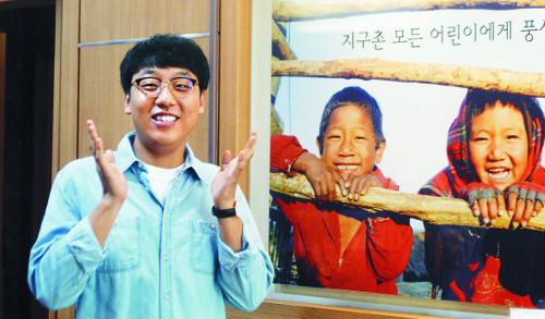 [예수청년] 언제든 하나님이 거둬갈 생명, 뭘 할까… 고난에 처한 사람들 돕는 일 택했어요 기사의 사진