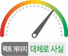 [팩트 검증] '사용근육' 달라 종목 전향 땐 불리… 사실일까? 기사의 사진