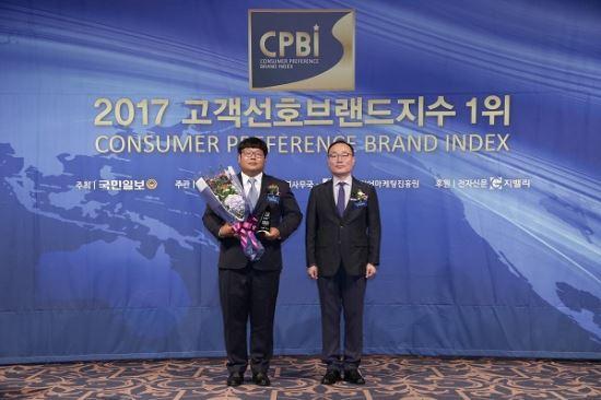 집으로돼지, 소비자가 뽑은 '2017 고객선호브랜드지수 1위' 수상 기사의 사진