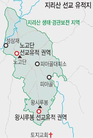 [한국기독역사여행] 땅끝까지 복음 전파 그 짠한 발길 이곳까지 닿았더라 기사의 사진