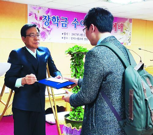 [역경의 열매] 김경식 <11> 목회자 자녀 등에 장학금… '그리스도 군병' 위한 양식 기사의 사진