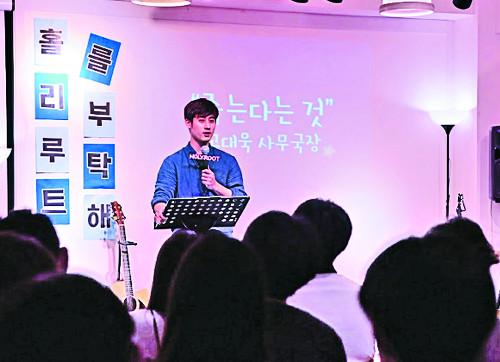 """""""수련회는 청소년들이 하나님 만나는 통로"""" 기사의 사진"""