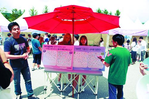 한국대학생선교회 1010명  장기기증 희망등록 참여 기사의 사진