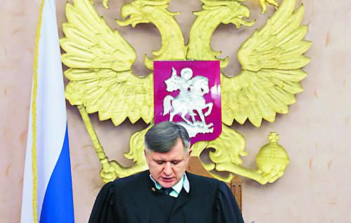 여호와의증인, 러시아서 퇴출 기사의 사진