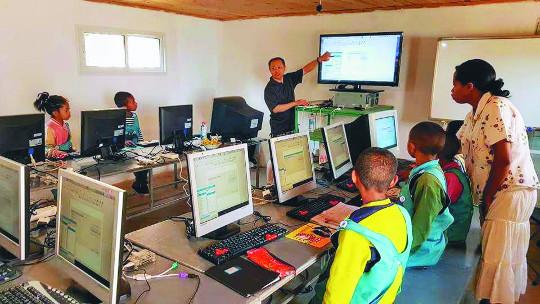 [일과 신앙] IT전문가? IT선교사입니다! 기사의 사진
