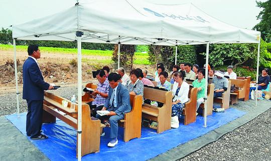 """""""화재로 예배당 전소된 진양교회 힘내세요"""" 기사의 사진"""