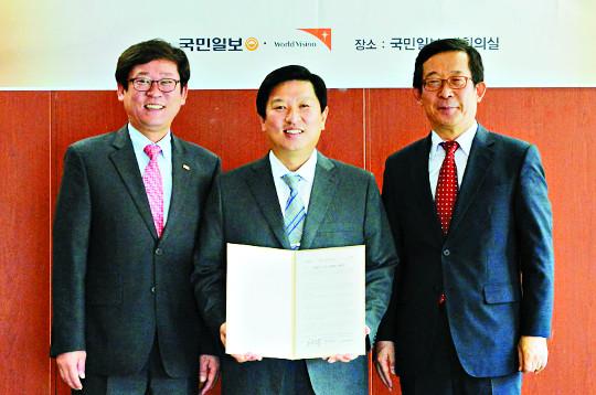 국민일보·월드비전평택·선한목자교회 '밀알의 기적 캠페인' 협약 기사의 사진