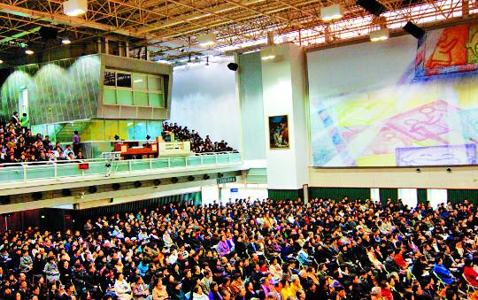 예수님을 따르는 회중들의 모임, 그곳이 교회입니다 기사의 사진
