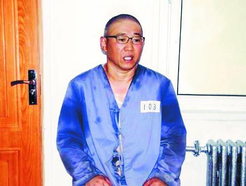 [역경의 열매] 케네스 배 <13> 억류 2년 다가오자 낙심과 분노가… 기사의 사진