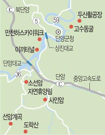 '신상' 가득 품은 단양, '無더위 쉼표' 기사의 사진