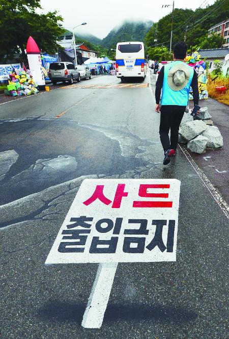 '사드 환경평가' 딜레마… 주민 반발에 정부 멈칫 기사의 사진