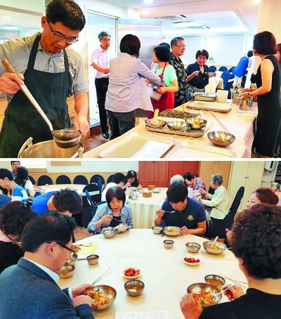 섬김·나눔의 식탁 영성을 살찌우다 기사의 사진