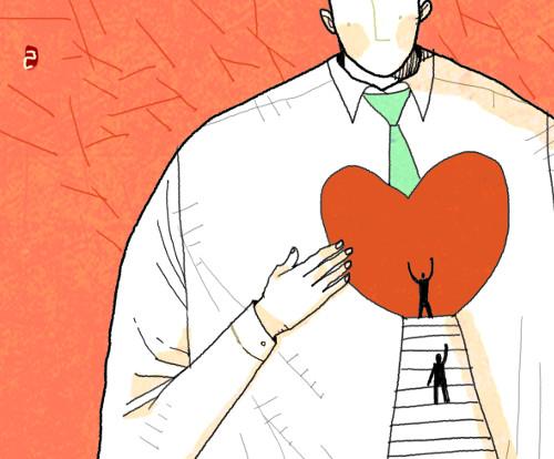 [창-강창욱] 사랑이라는 상상의 출구 기사의 사진